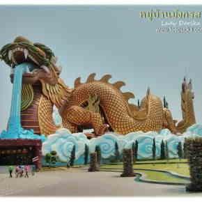 """""""หมู่บ้านมังกรสวรรค์"""" หมู่บ้านจีนสุดคลาสสิกแห่งเมืองสุพรรณ"""